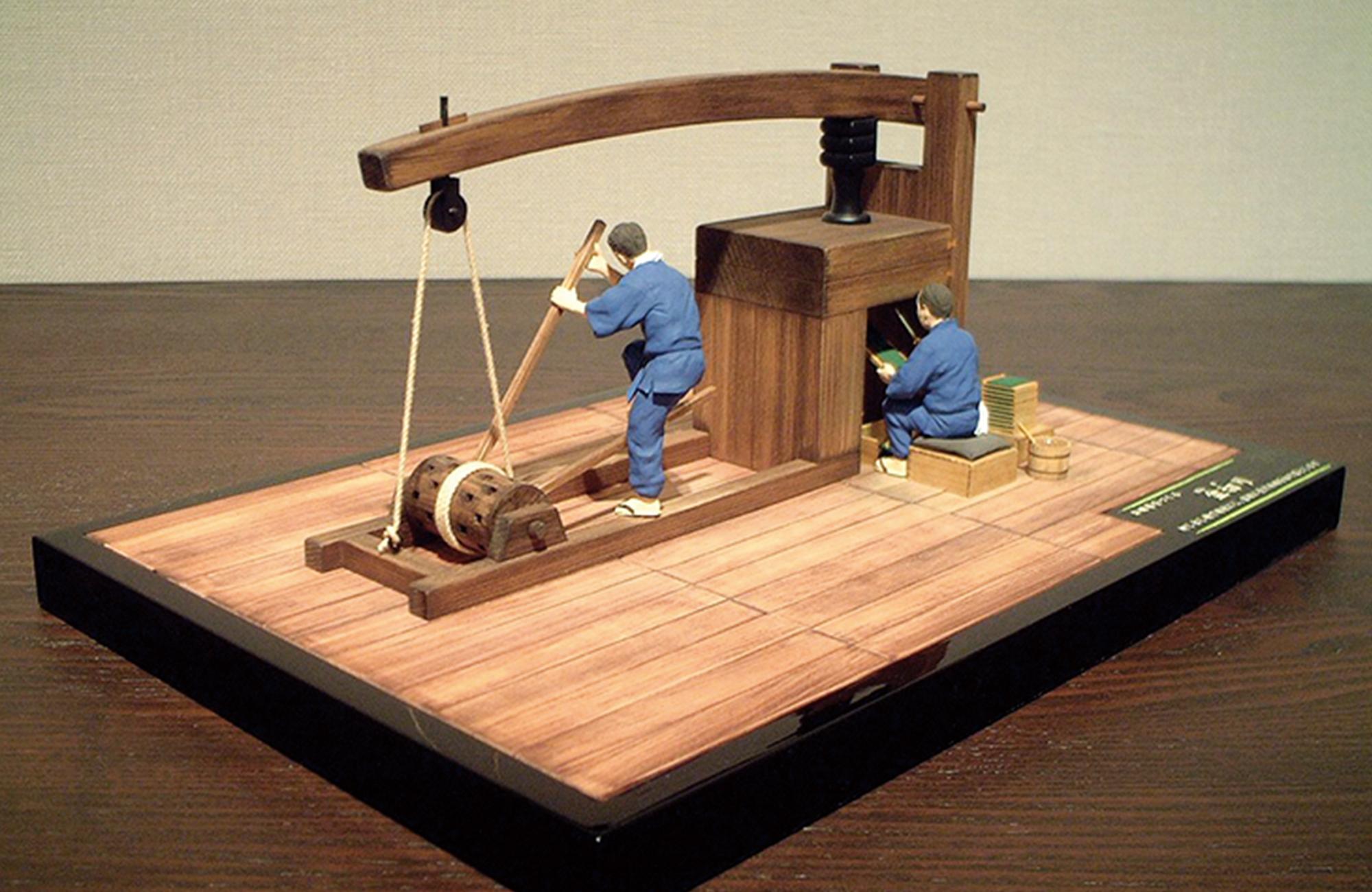 お香の工程模型 4.盆切り