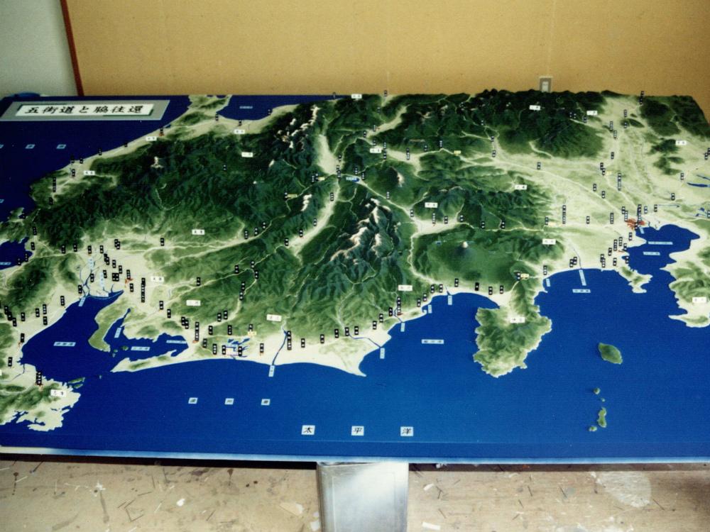 東海道地形模型 │ 縮尺:1/160000 │ 二川本陣資料館